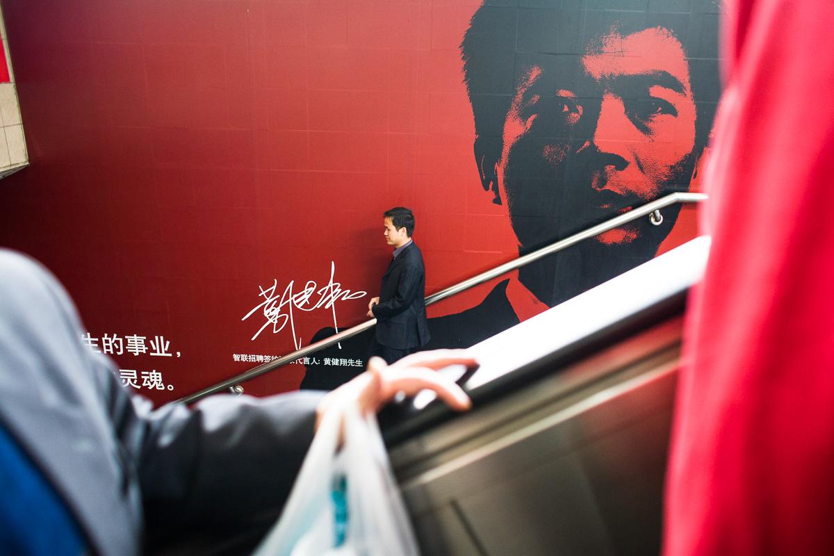 02_lm_20070414_031259_chine_shanghai_